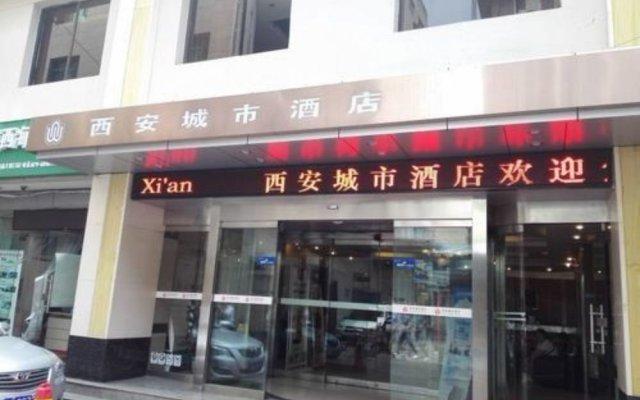 City Hotel Xian вид на фасад