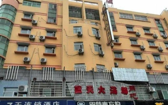 Отель 7 Days Inn Guixi Railway Station Branch вид на фасад