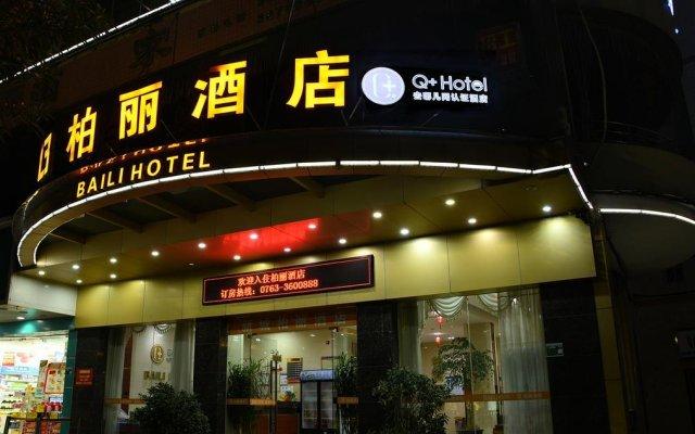 Qingyuan Baili Hotel вид на фасад