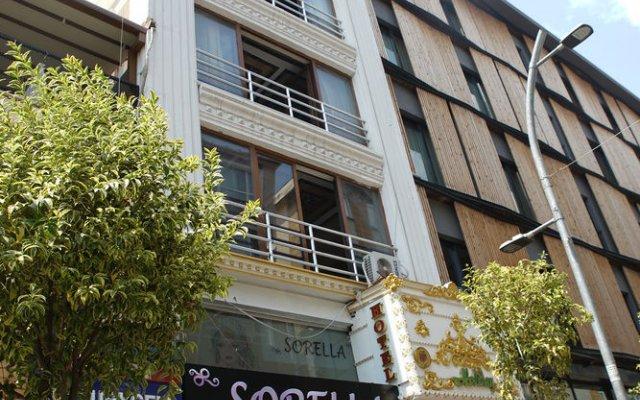 Отель Holiday Business Otel вид на фасад