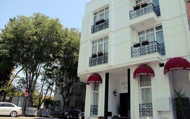 Blue Inn Hotel вид на фасад