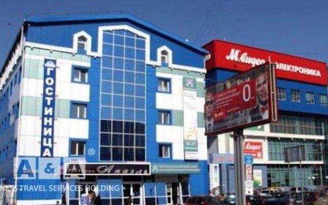 Гостиница Антарес вид на фасад