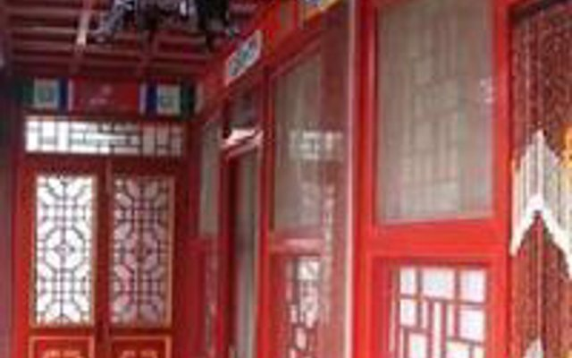 Templeside Deluxe Hutong Hotel Beijing (ex. White Tower Yier Guesthouse)