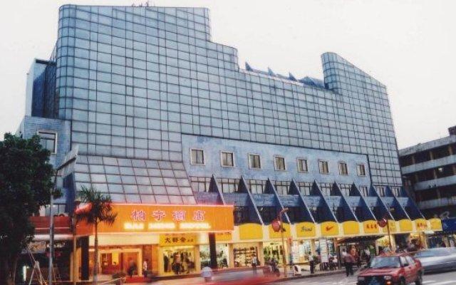 Zhongshan Boning Hotel