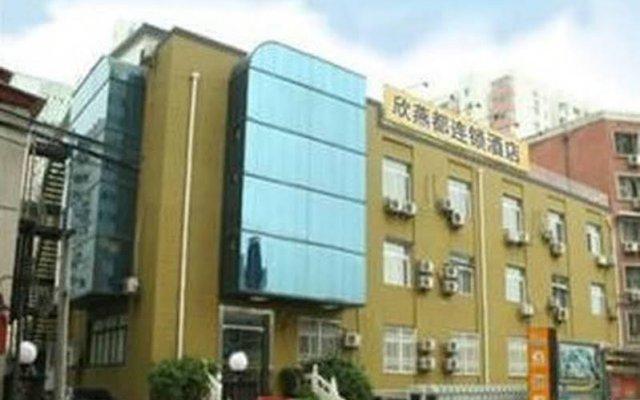 Отель Beijing Shindom Liujiayao Branch вид на фасад