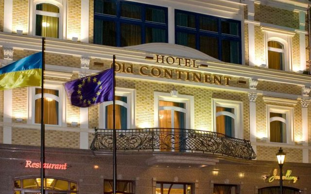 Гостиница Олд Континент вид на фасад