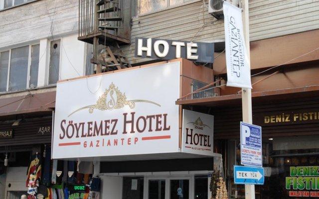 Söylemez Hotel вид на фасад