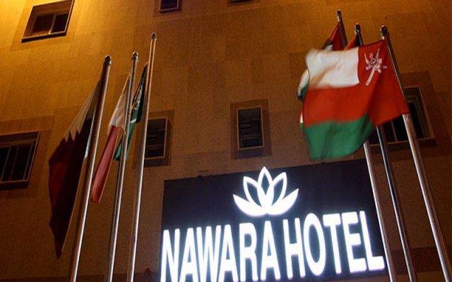 Отель Nawara Al Malaz 1 вид на фасад