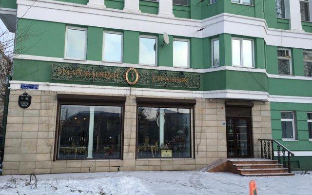 Hostel Zeleniy Dom вид на фасад