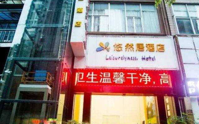 Отель Leisurely Hotel Shenzhen Китай, Шэньчжэнь - отзывы, цены и фото номеров - забронировать отель Leisurely Hotel Shenzhen онлайн вид на фасад