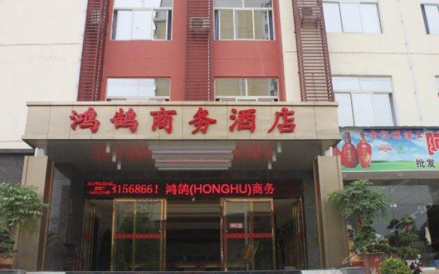 GreenTree Inn Jiangxi Jiujiang Shili Avenue Business Hotel вид на фасад