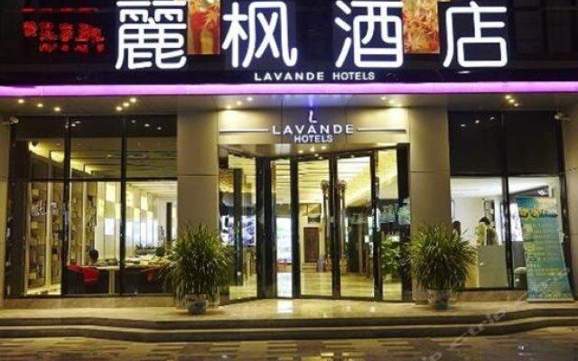 Lavande Hotel Yichang Baota River вид на фасад