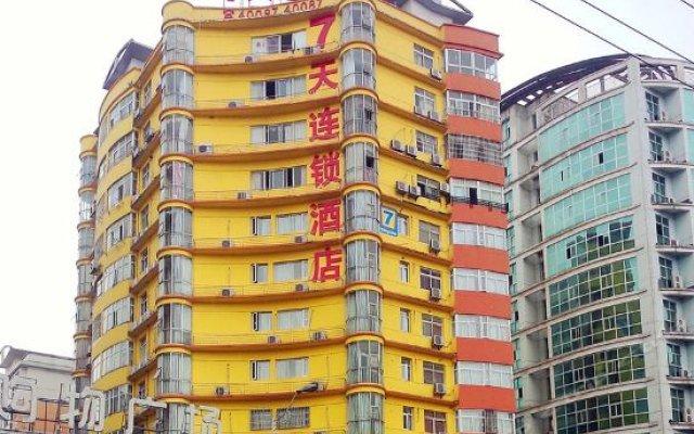 Отель 7 Days Inn Xinyu Train Station Branch вид на фасад