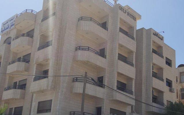 Отель Gulf Suites Hotel Иордания, Амман - отзывы, цены и фото номеров - забронировать отель Gulf Suites Hotel онлайн вид на фасад