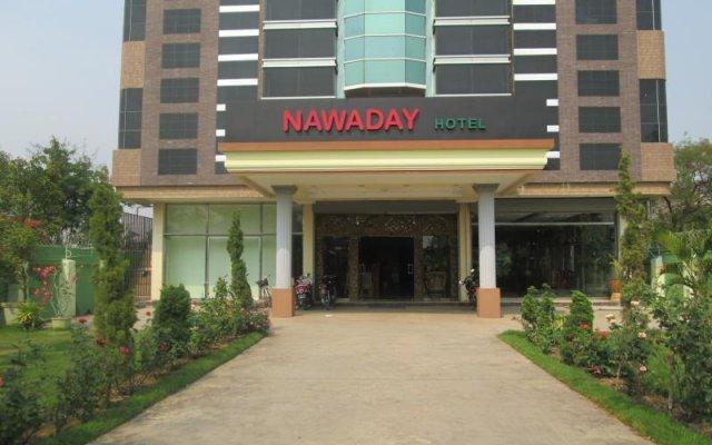 NAWADAY