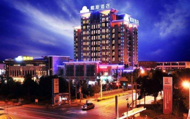 Suzhou Days Hotel вид на фасад
