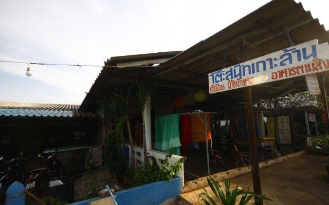 Отель Baan Plasai Koh Larn вид на фасад