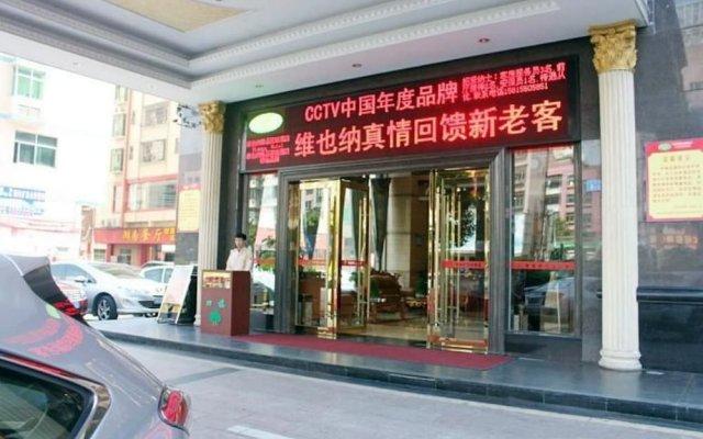 Vienna Hotel Shenzhen Songgang Liye Road вид на фасад
