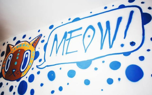 Гостиница MH Zemlyanoy val в Москве отзывы, цены и фото номеров - забронировать гостиницу MH Zemlyanoy val онлайн Москва вид на фасад