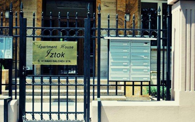 Апартаменты Apartment House Iztok София вид на фасад