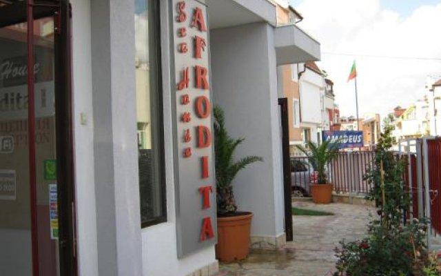 Отель Seahouse Afrodita вид на фасад