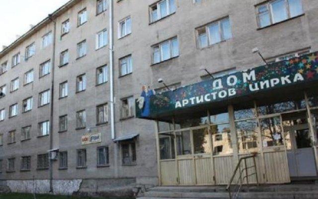 Гостиница Dom artistov tsirka Arena Ufa вид на фасад