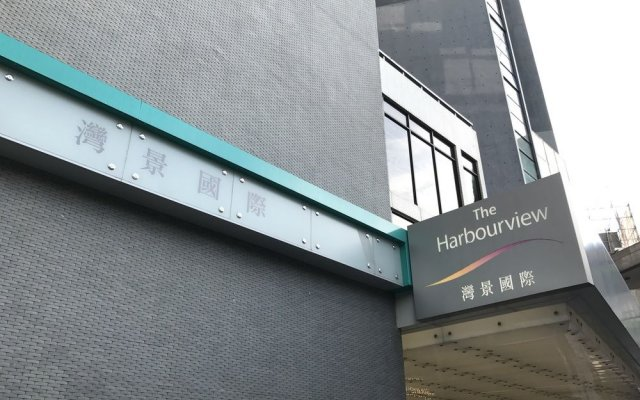 Отель The Harbourview вид на фасад