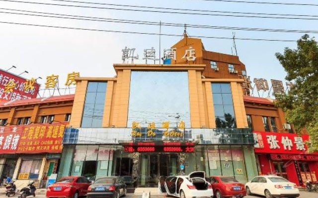 Kaida Hotel вид на фасад