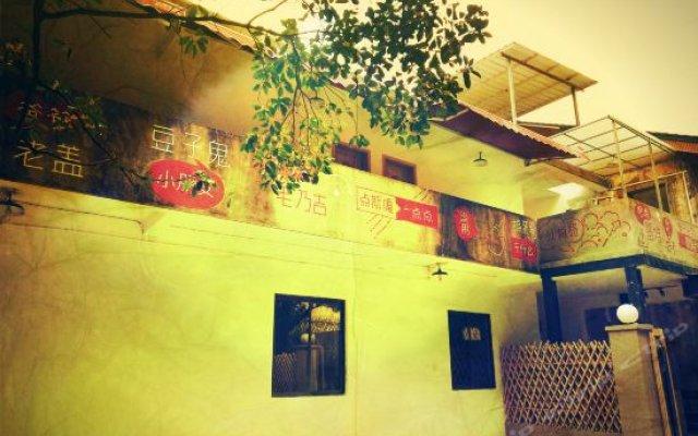 Отель Guilin Recollection Inn вид на фасад