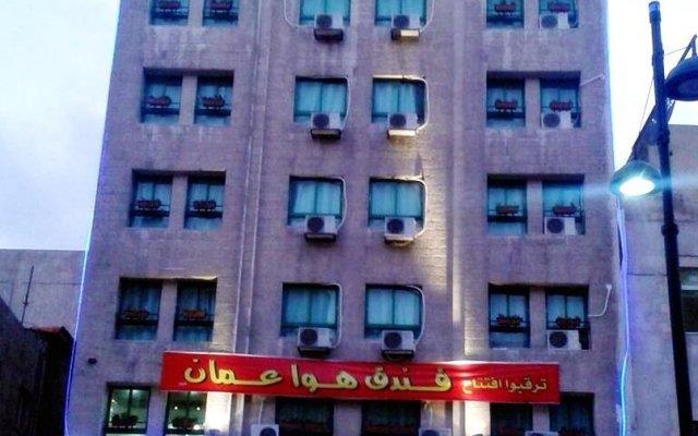 Отель Hawa Amman Hotel Иордания, Амман - отзывы, цены и фото номеров - забронировать отель Hawa Amman Hotel онлайн вид на фасад