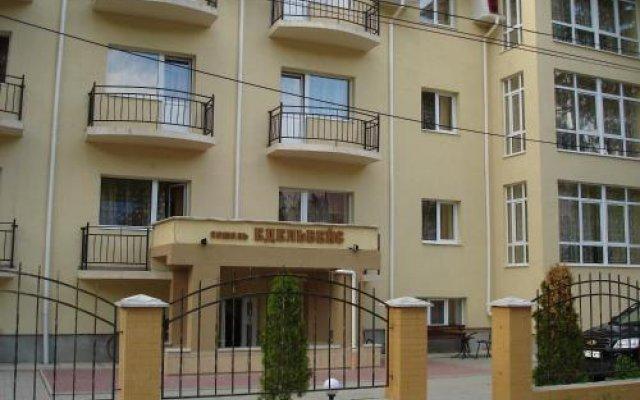 Гостиница Edelweis Хуст вид на фасад