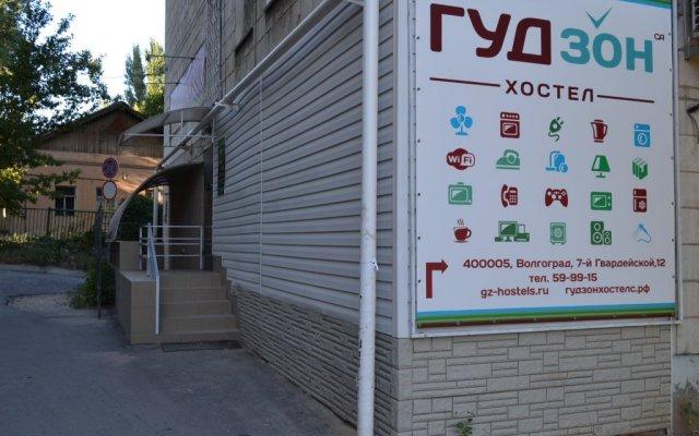 Хостел Гудзон вид на фасад
