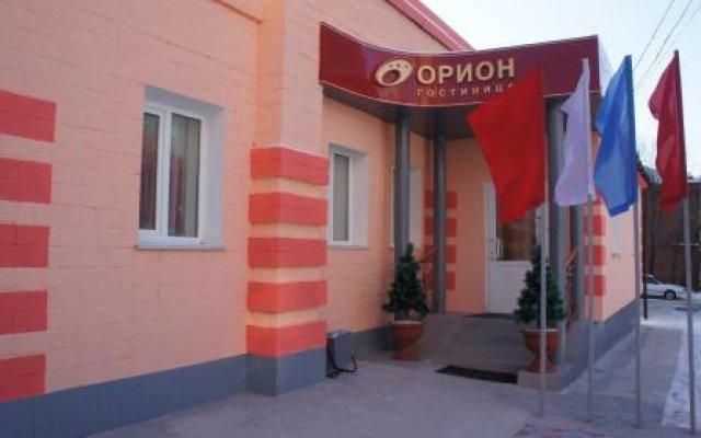 Гостиница Orion Khabarovsk вид на фасад