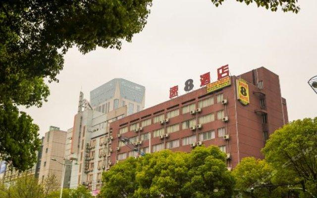 Super 8 Hotel Jinhua He Yi