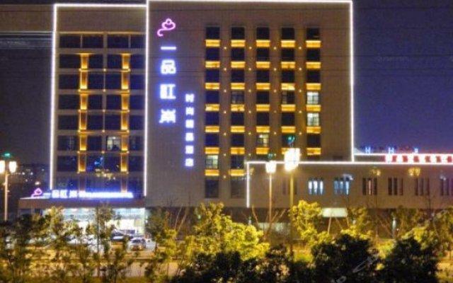Yipin Jiangnan Hotel вид на фасад