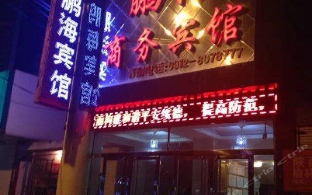 Отель Penghai Business Inn вид на фасад