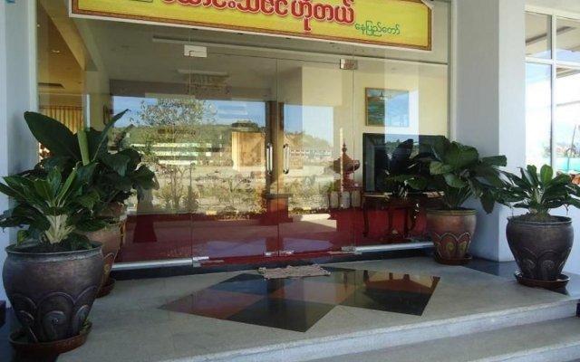 Hsaung Thazin Hotel Nay Pyi Taw