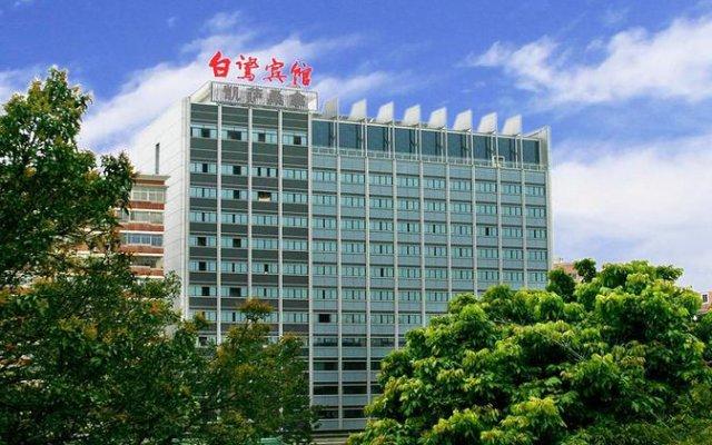 The Egret Hotel - Xiamen Сямынь вид на фасад