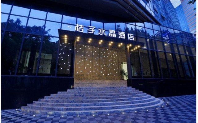 Отель Guangzhou Crystal Orange Гуанчжоу вид на фасад