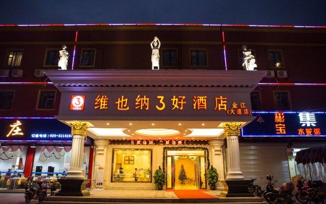 Vienna Hotel Guangzhou Panyu NanCun вид на фасад