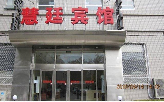Beijing Huiting Business Hotel