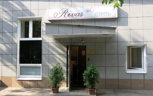 Гостиница Rivas Отель в Москве - забронировать гостиницу Rivas Отель, цены и фото номеров Москва вид на фасад
