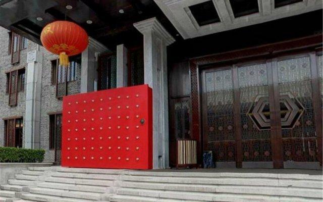 Beijing Hejing Fu Hotel вид на фасад