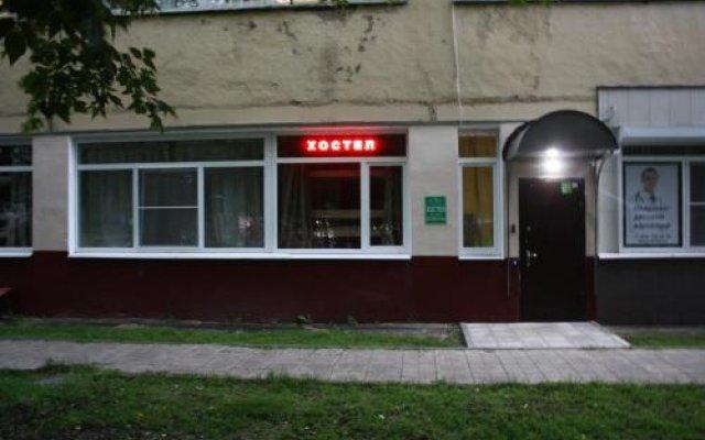 Хостел Kuzminki вид на фасад
