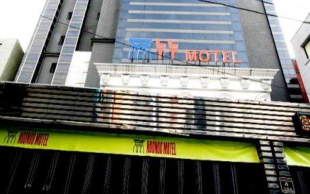 Отель Noo Noo Hotel Jongno Южная Корея, Сеул - отзывы, цены и фото номеров - забронировать отель Noo Noo Hotel Jongno онлайн питание