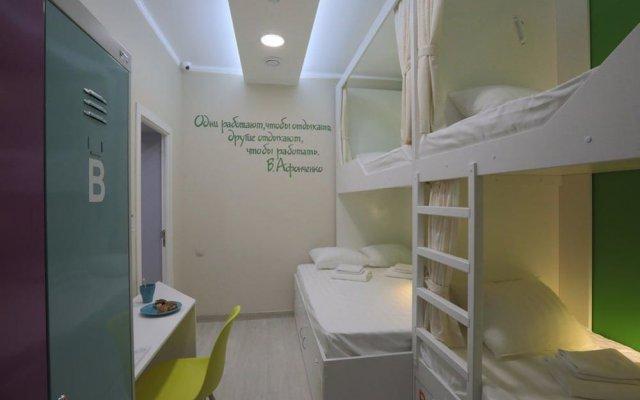 Гостиница Hostel60 в Пскове 1 отзыв об отеле, цены и фото номеров - забронировать гостиницу Hostel60 онлайн Псков спа