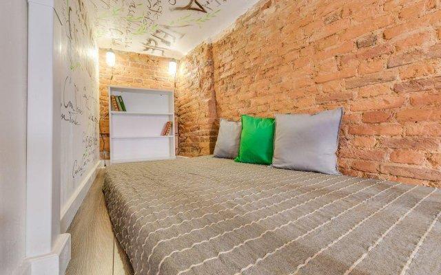 Апартаменты Sokroma Casa Verde Apartments комната для гостей