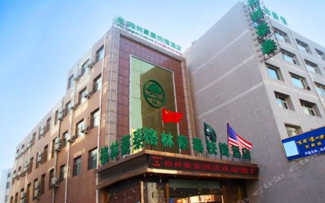 Отель GreenTree Inn Datong Xiang Yang Xi Jie Китай, Датун - отзывы, цены и фото номеров - забронировать отель GreenTree Inn Datong Xiang Yang Xi Jie онлайн вид на фасад