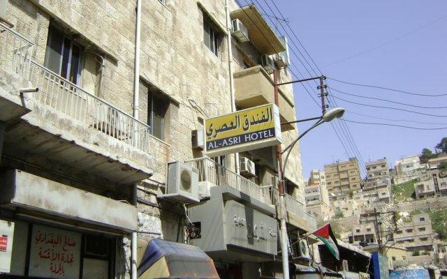 Al Asri Hotel