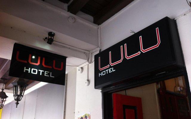 Lulu Hotel Сингапур вид на фасад